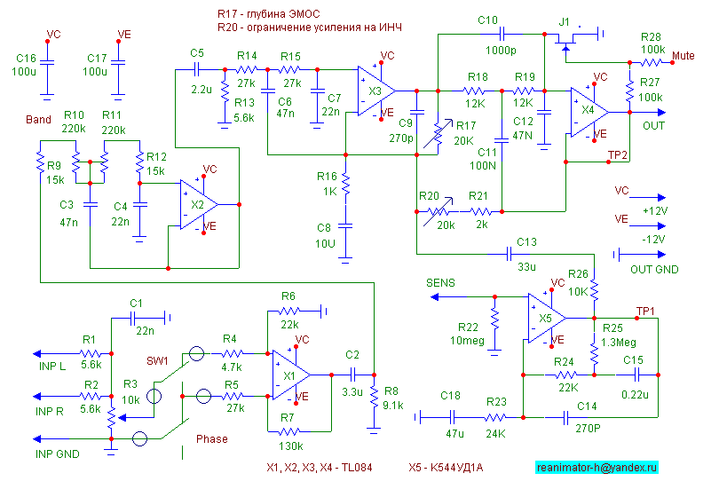 Схема зарядного устройства.бархат