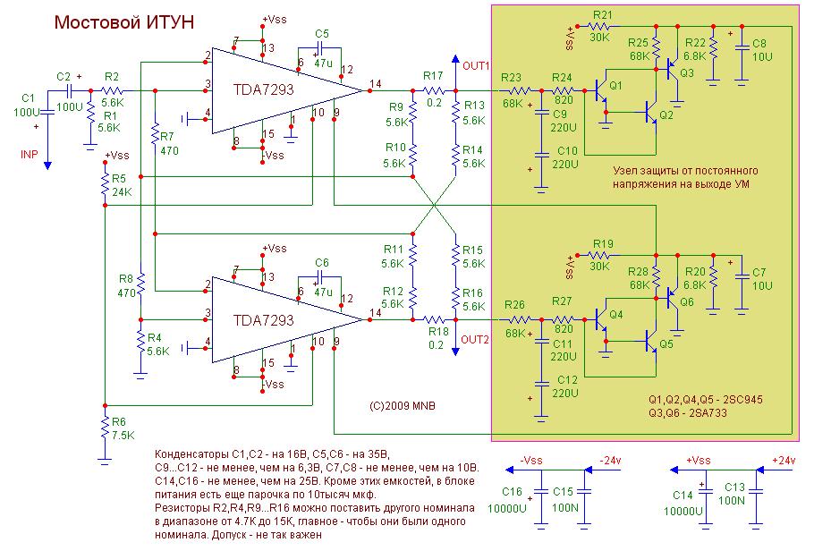 Микросхема усилитель TDA7294: описание, datasheet и ...